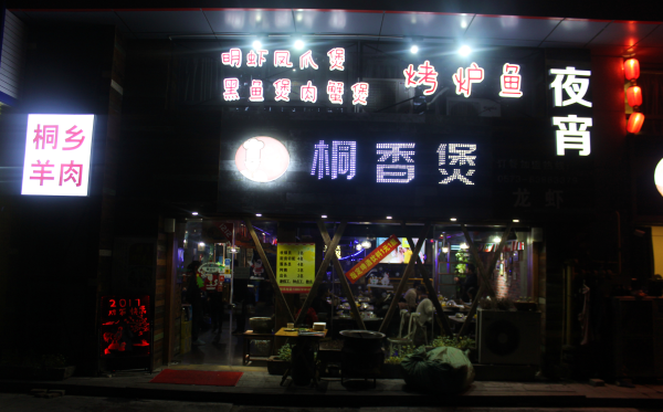 IMG_7160_鍓湰.png